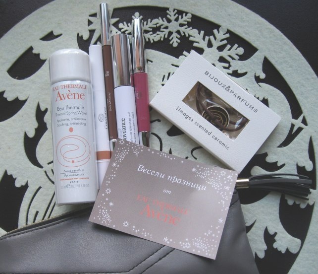 eau thermale avene christmas gift pr bloggers