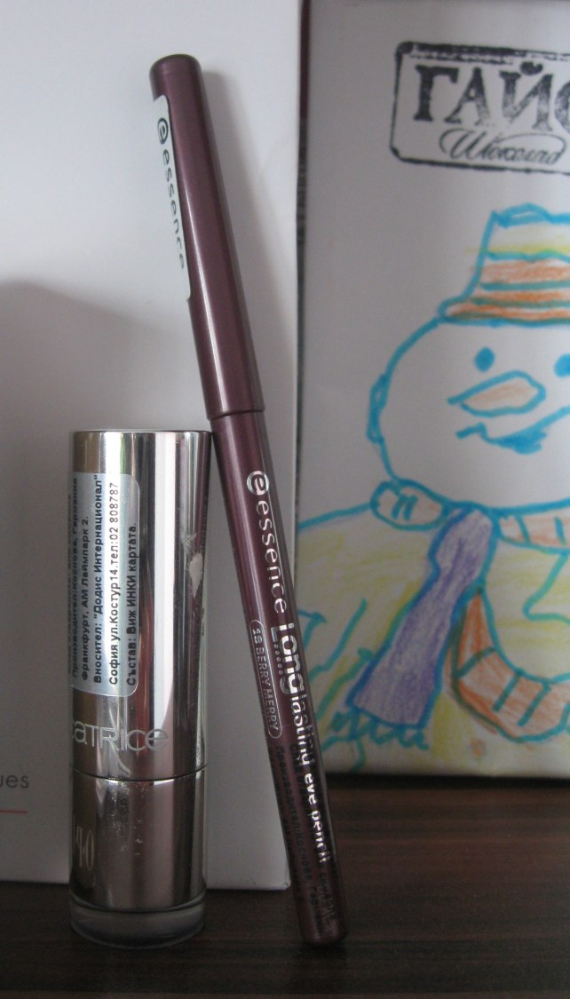 catrice lipstick essence eye pencil merry berry