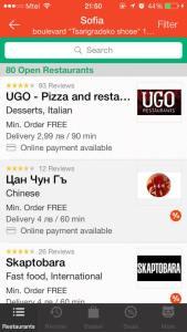 favorite apps iphone foodpanda